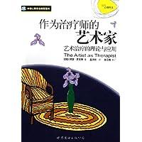 http://ec4.images-amazon.com/images/I/517zlkRHjJL._AA200_.jpg