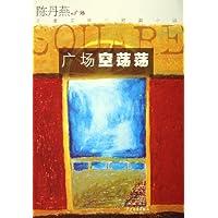 http://ec4.images-amazon.com/images/I/517zrg8KXrL._AA200_.jpg
