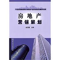 http://ec4.images-amazon.com/images/I/518%2BJUKG6JL._AA200_.jpg