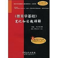 http://ec4.images-amazon.com/images/I/518%2BvaI2ksL._AA200_.jpg