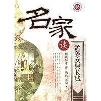 http://ec4.images-amazon.com/images/I/518-0DwGOxL._AA200_.jpg