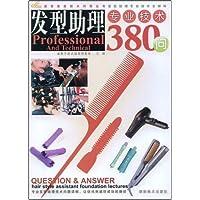 http://ec4.images-amazon.com/images/I/518-mjDc7eL._AA200_.jpg