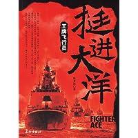 http://ec4.images-amazon.com/images/I/51809HoIr6L._AA200_.jpg
