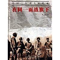 http://ec4.images-amazon.com/images/I/5180aUAKzcL._AA200_.jpg