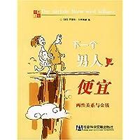 http://ec4.images-amazon.com/images/I/5180dLyu0pL._AA200_.jpg