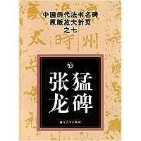 http://ec4.images-amazon.com/images/I/5180x8%2Bd1AL._AA200_.jpg