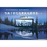 http://ec4.images-amazon.com/images/I/5181R%2BC9CvL._AA200_.jpg