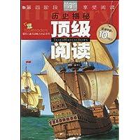 http://ec4.images-amazon.com/images/I/5181fpQR7UL._AA200_.jpg