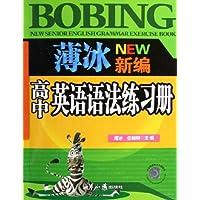 http://ec4.images-amazon.com/images/I/5181hfqXBlL._AA200_.jpg