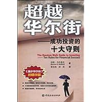 http://ec4.images-amazon.com/images/I/5182%2BILCQ8L._AA200_.jpg