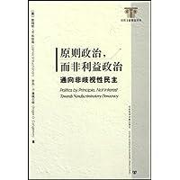 http://ec4.images-amazon.com/images/I/5182PZTnVvL._AA200_.jpg