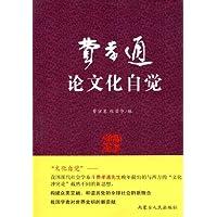 http://ec4.images-amazon.com/images/I/5182VlJP%2BpL._AA200_.jpg
