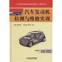 http://ec4.images-amazon.com/images/I/5182lhuj7QL._AA200_.jpg