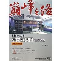 http://ec4.images-amazon.com/images/I/5183JbuzwTL._AA200_.jpg