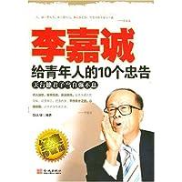 http://ec4.images-amazon.com/images/I/5183KyvTTLL._AA200_.jpg