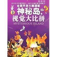 http://ec4.images-amazon.com/images/I/5183l7G%2BbxL._AA200_.jpg