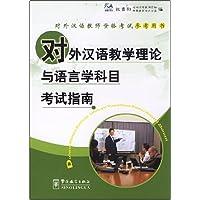 http://ec4.images-amazon.com/images/I/5183uFvJoGL._AA200_.jpg