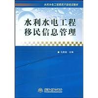http://ec4.images-amazon.com/images/I/5184k%2BAxE0L._AA200_.jpg