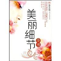 http://ec4.images-amazon.com/images/I/5184xh6TmfL._AA200_.jpg