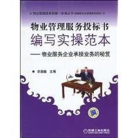 http://ec4.images-amazon.com/images/I/5184yWq1vOL._AA200_.jpg