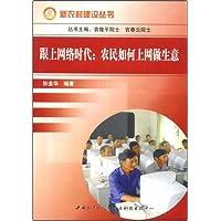 http://ec4.images-amazon.com/images/I/51850kPeWEL._AA200_.jpg