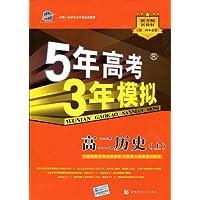http://ec4.images-amazon.com/images/I/5185CMLwZ2L._AA200_.jpg