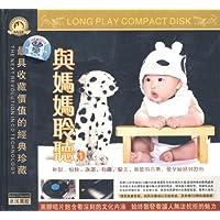 http://ec4.images-amazon.com/images/I/5185htc539L._AA200_.jpg