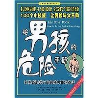 http://ec4.images-amazon.com/images/I/5185kPnIDpL._AA200_.jpg