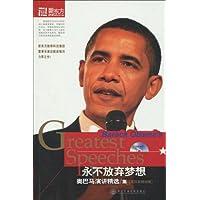 http://ec4.images-amazon.com/images/I/5186MhS0R3L._AA200_.jpg