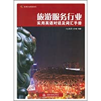 http://ec4.images-amazon.com/images/I/5187V6K3cDL._AA200_.jpg