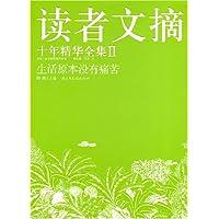 http://ec4.images-amazon.com/images/I/51886p87EvL._AA200_.jpg