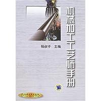 http://ec4.images-amazon.com/images/I/5188BejU4LL._AA200_.jpg