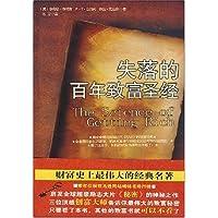 http://ec4.images-amazon.com/images/I/5188QaVjyIL._AA200_.jpg