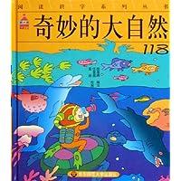http://ec4.images-amazon.com/images/I/5188tnZy0LL._AA200_.jpg