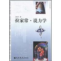 http://ec4.images-amazon.com/images/I/5188zGNfvAL._AA200_.jpg