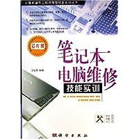 http://ec4.images-amazon.com/images/I/5189BCSRkWL._AA200_.jpg
