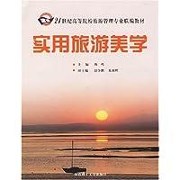 http://ec4.images-amazon.com/images/I/5189aw3N1AL._AA200_.jpg
