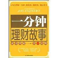 http://ec4.images-amazon.com/images/I/5189hua%2BUKL._AA200_.jpg