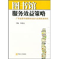 http://ec4.images-amazon.com/images/I/5189pcWwxnL._AA200_.jpg