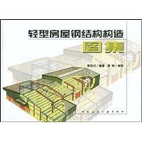 http://ec4.images-amazon.com/images/I/518A6h34cZL._AA200_.jpg