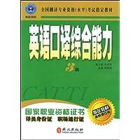 http://ec4.images-amazon.com/images/I/518A8Y-lPIL._AA200_.jpg