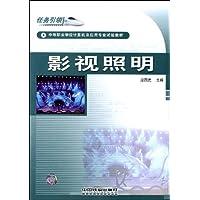 http://ec4.images-amazon.com/images/I/518AZ938sWL._AA200_.jpg
