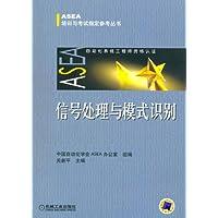 http://ec4.images-amazon.com/images/I/518AyIlcE9L._AA200_.jpg