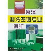 http://ec4.images-amazon.com/images/I/518B7eGnN-L._AA200_.jpg