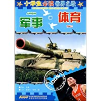 http://ec4.images-amazon.com/images/I/518BWRWiqxL._AA200_.jpg