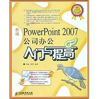 http://ec4.images-amazon.com/images/I/518CFnxTt1L._AA200_.jpg