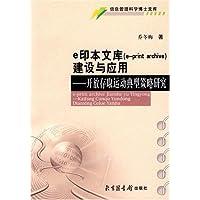 http://ec4.images-amazon.com/images/I/518CL3XVWVL._AA200_.jpg