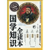 http://ec4.images-amazon.com/images/I/518CN%2BxBOYL._AA200_.jpg