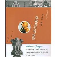 http://ec4.images-amazon.com/images/I/518CbmWtNSL._AA200_.jpg