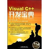 http://ec4.images-amazon.com/images/I/518CwAk93JL._AA200_.jpg